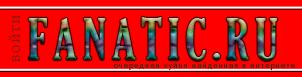 fanatic.ru logo